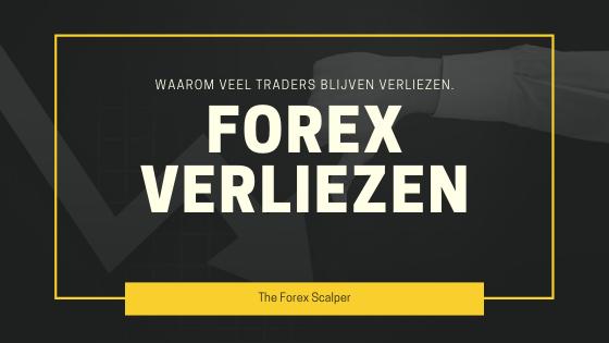 Trades verliezen